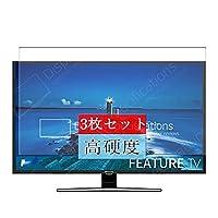 3枚 Sukix フィルム 、 31.5インチ ハイセンス Hisense H32A5800 テレビ 向けの 液晶保護フィルム 保護フィルム シート シール(非 ガラスフィルム 強化ガラス ガラス )