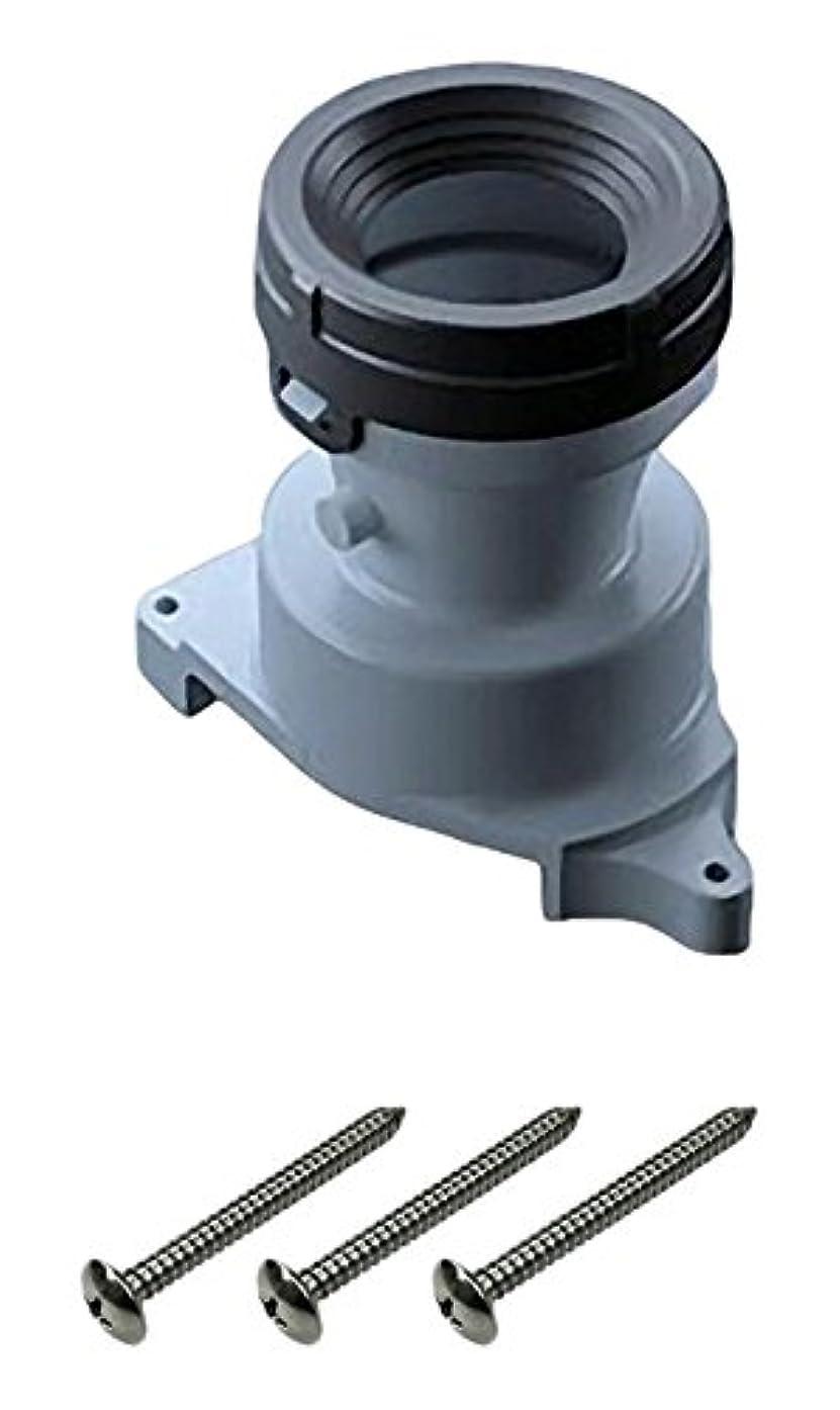 説明する宿題人間TOTO トイレ用パーツ 排水心変更セット:リモデルから200mmへ (KQ/QR/EXシリーズ向け) KQE-ReSET