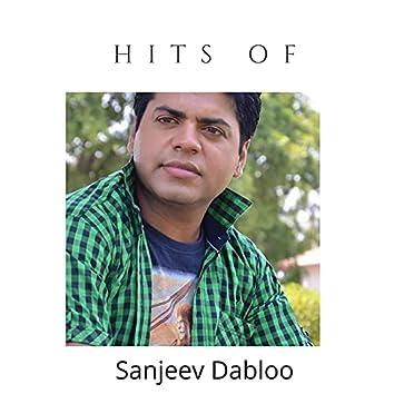 Hits of Sanjeev Dabloo