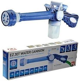 PragatiOnn -Water Cannon 8 in 1 Turbo Water Spray Gun for Car Washing/Gardening with inbuilt Soap Dispenser Tank