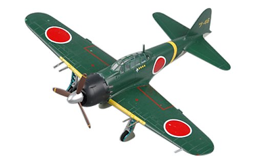 Easy Model 36352 A6M5C Modellino Aereo Zero Oita Air Base, Japan 1945 Scala 1:72