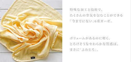 hugmamu(はぐまむ)『6重ガーゼケットSサイズ』