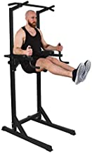 KARMAS PRODUCT Power Tower Adjustable Height Dip Station Pull Up Bar for Home Gym