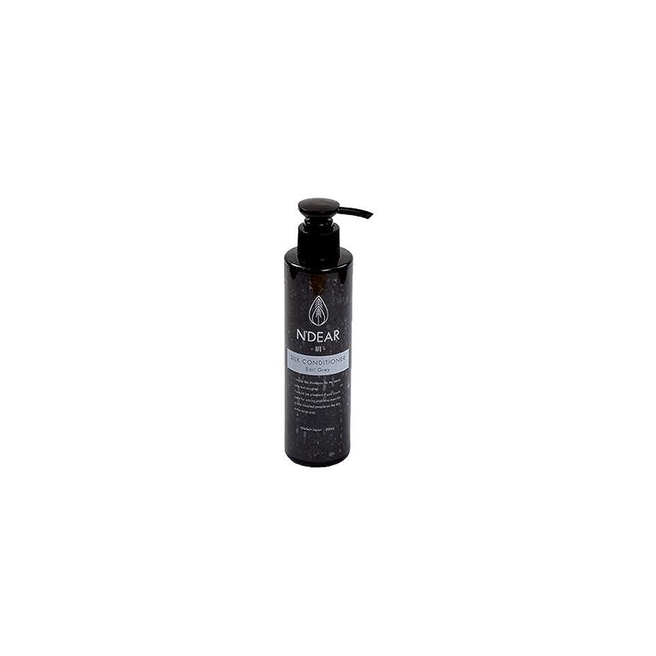 環境に優しい外向き分子N'DEAR 絹 コンディショナー 無添加 ノンシリコン アミノ酸系洗浄/ヒアルロン酸 セラミド シルク シアバター 配合