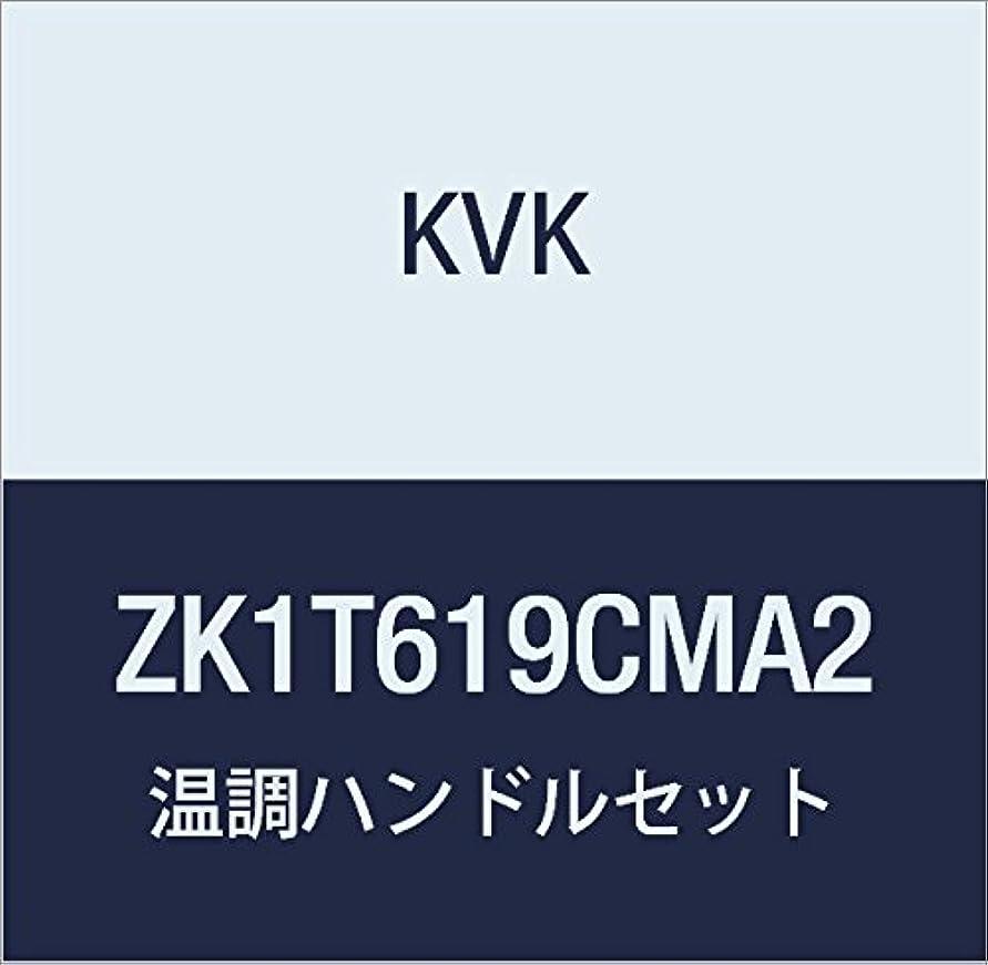 素晴らしき生む湿気の多いKVK 温調ハンドルセット ZK1T619CMA2