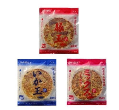 本場関西風 業務用 冷凍お好み焼き 豚玉・いか玉・ミックス焼 3種食べくらべ 各3枚セット