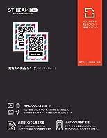 [STIIKAMI QR] QRシール_スティーカミQRシール:カラフルな切手 9面 3枚