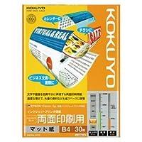 (まとめ) コクヨ インクジェットプリンター用紙 スーパーファイングレード 両面印刷用 B4 KJ-M26B4-30 1冊(30枚) 【×5セット】