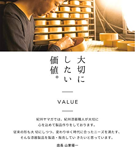 山家漆器店国産曲げわっぱ弁当箱まげわっぱ日本製白木置き蓋