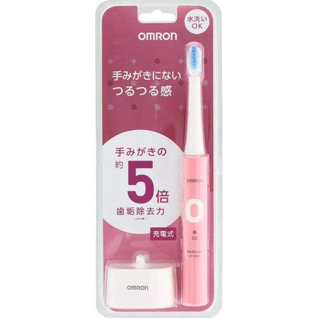 調停する自信があるイベントオムロン 電動歯ブラシ HT-B303-PK ピンク 充電式