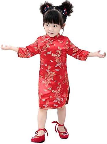 Chinese Girls Dress Phoenix Qipao Half Sleeve Cheongsam Baby Girls Dresses Princess Birthday product image