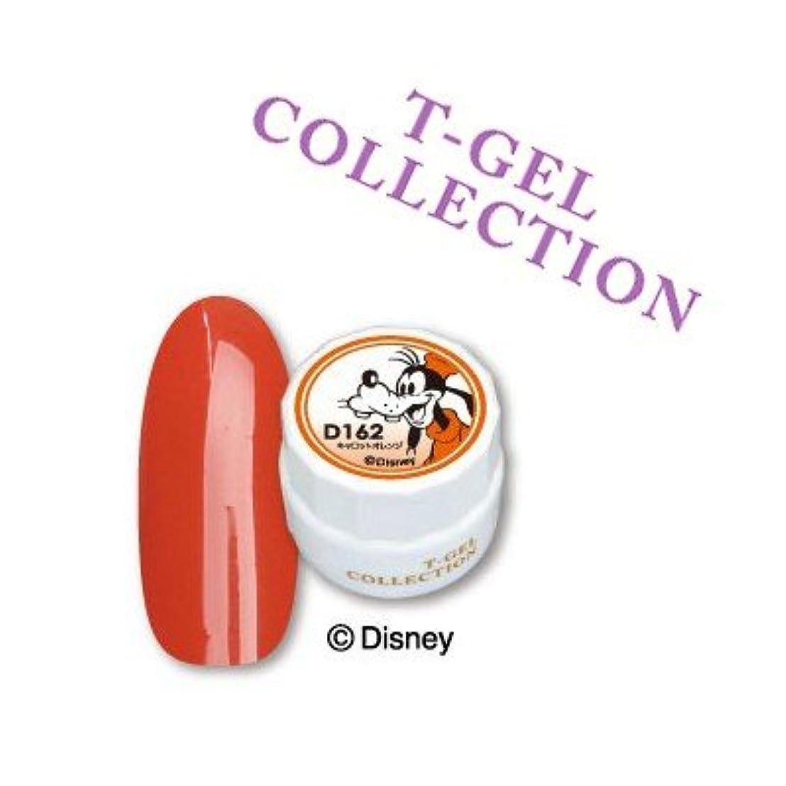 不測の事態最も早い偉業T-GEL COLLECTION カラージェル D162 キャロットオレンジ 4ml