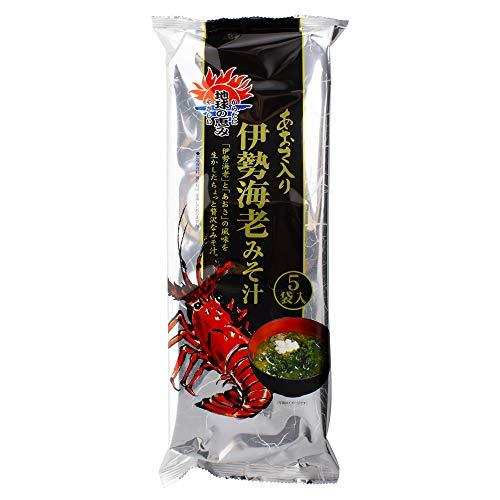 磯笛 伊勢海老みそ汁 あおさ入り 5食×10袋(50食)