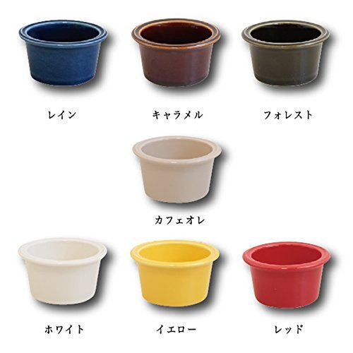 箸休め ココット (レイン) HA-CC-RA 青 ブルー 盛り付け 上手 料理 上手