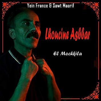 El Mochkila