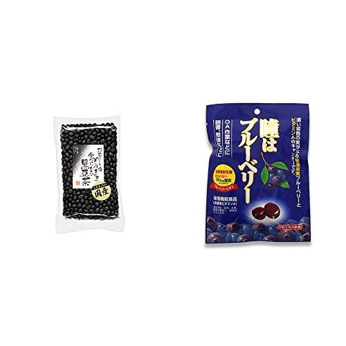 [2点セット] 国産 黒豆茶(200g)・瞳はブルーベリー 健康機能食品[ビタミンA](100g)
