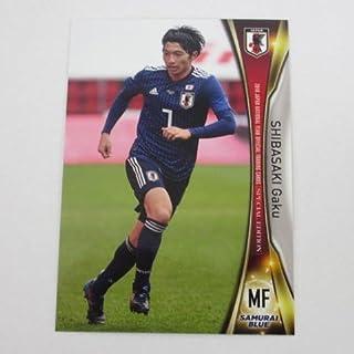 2018サッカー日本代表■レギュラーカード■37/柴崎岳 ≪スペシャルエディション≫