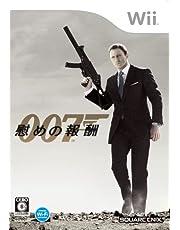 007/慰めの報酬 - Wii