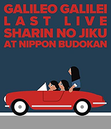 Last Live~車輪の軸~ at 日本武道館 [Blu-ray]