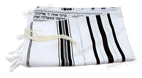 Traditional Jewish Kosher Tallit Talit Talis Israel Bar Mitzva Holy Prayer Shawl by Body-Soul-n-Spirit Accessories