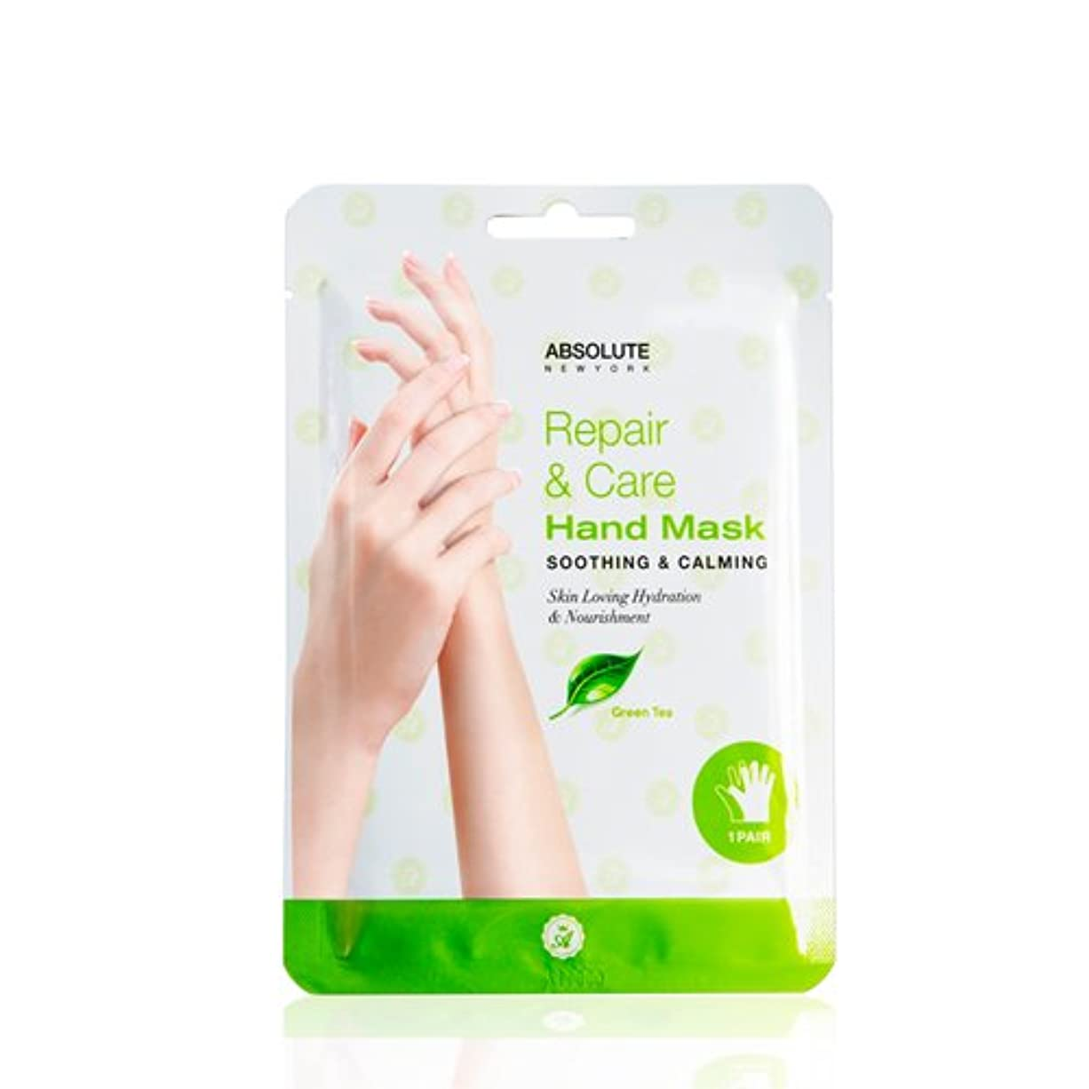 サポート邪魔分岐する(6 Pack) Absolute Repair & Care Hand Mask - Green Tea (並行輸入品)