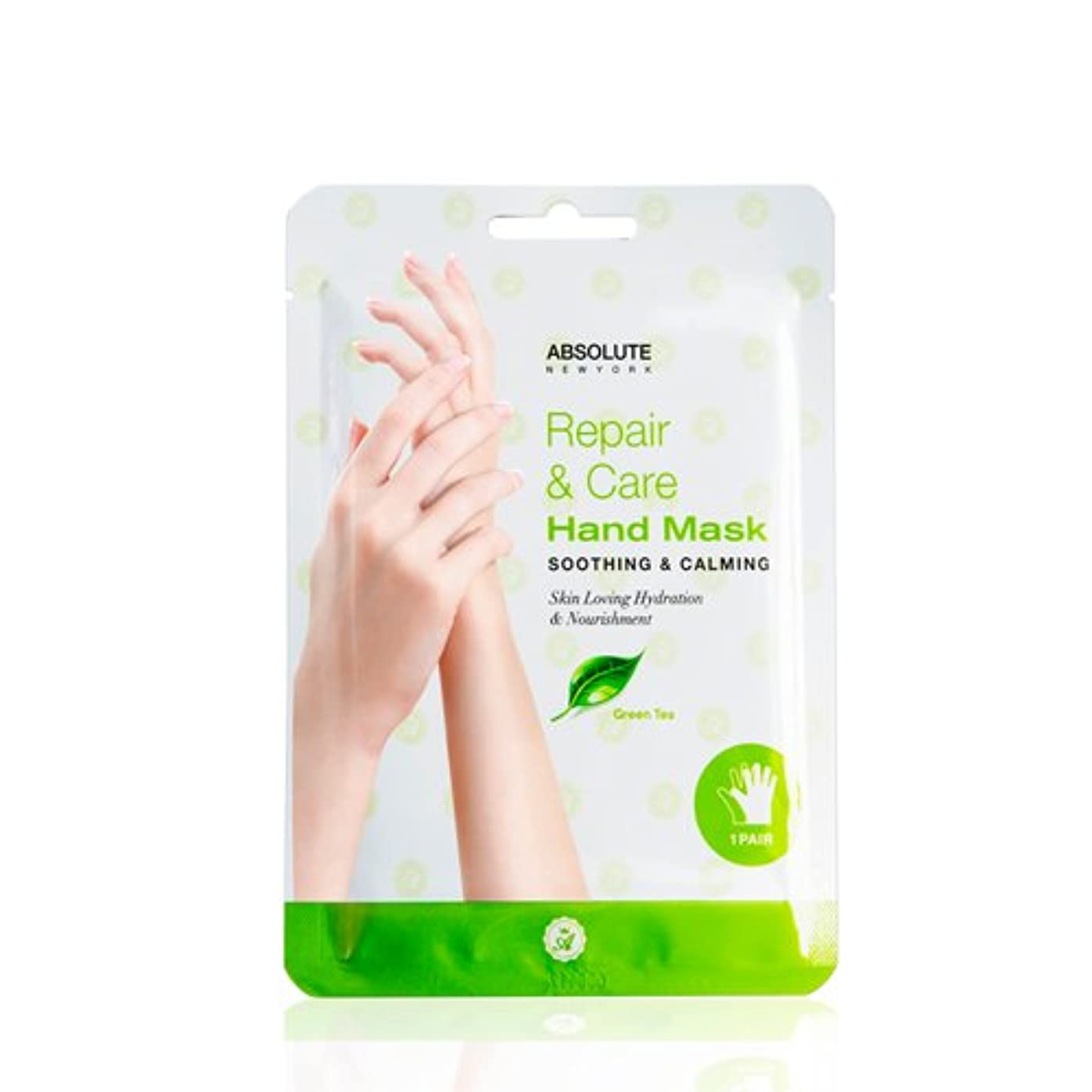 潮純正寺院(3 Pack) Absolute Repair & Care Hand Mask - Green Tea (並行輸入品)