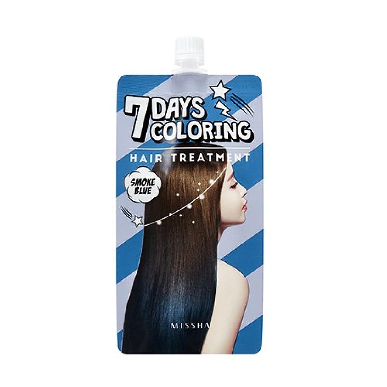 いわゆる男やもめ今後[1+1] MISSHA Seven Days Coloring Hair Treatment SMOKE BLUE /ミシャ セブンデイズカラーリングヘアトリートメント (SMOKE BLUE) [並行輸入品]