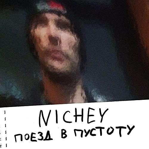Nichey