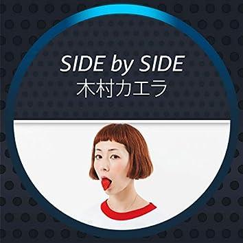 Side by Side - 木村カエラ