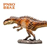 PNSO Yangchuanosaurus Dinosaur Model Toy Collectable Art Figure