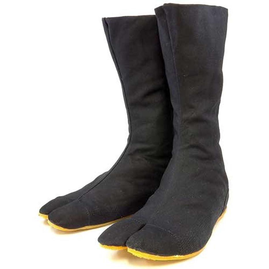 [力王] サンダル/安全靴?作業靴 ACF12 メンズ