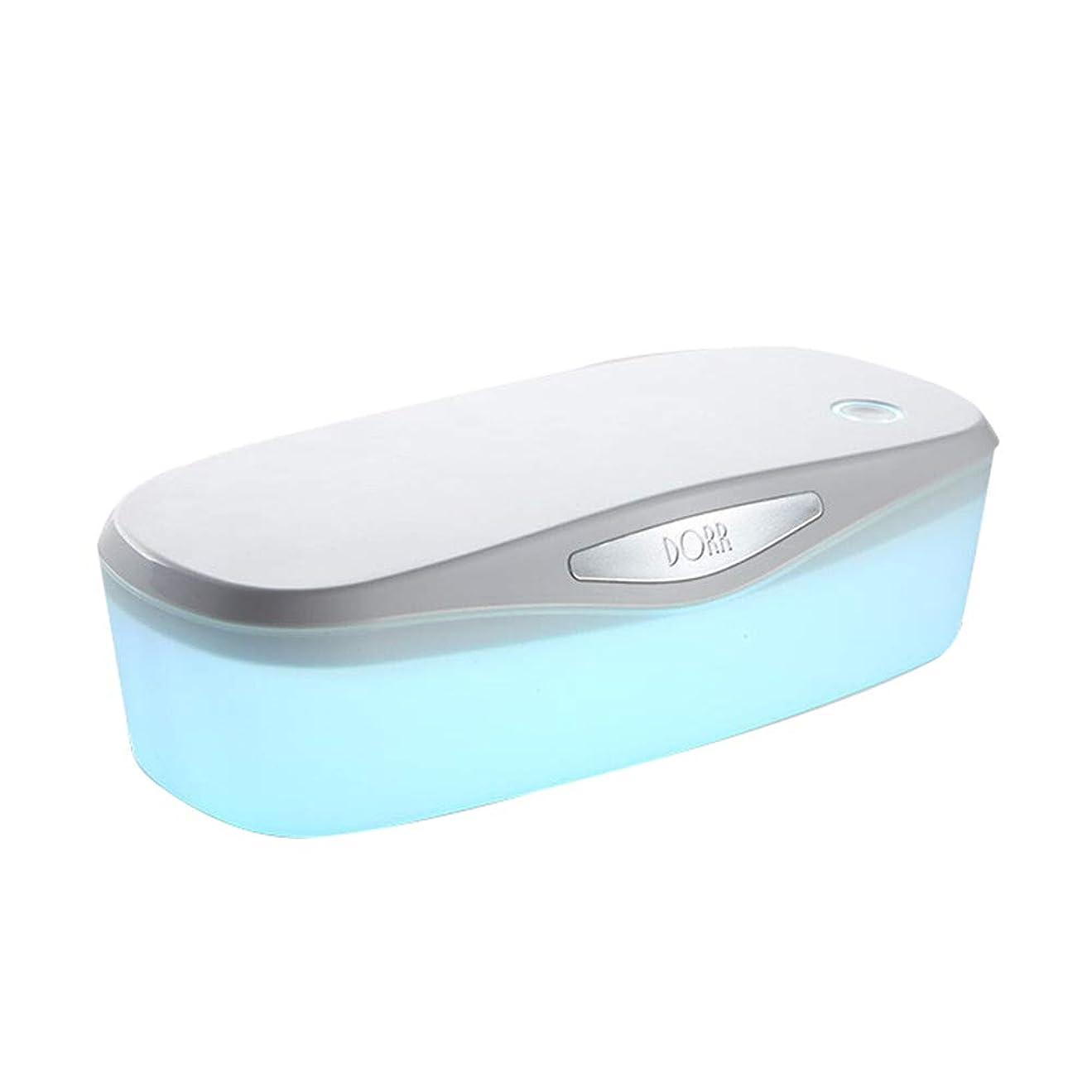 インフルエンザ備品無意識紫外線殺菌箱、携帯用USBの抗菌性のオゾン殺菌の殺菌ランプが付いている紫外線殺菌装置、おしゃぶりのための美用具の滅菌装置成人用製品大広間用具食器類化粧筆歯ブラシ