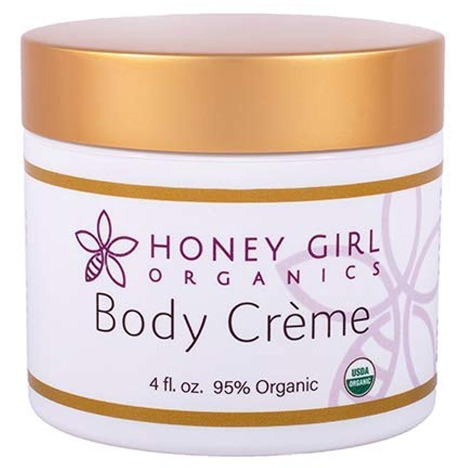 ページ緊張勝利Honey girl Organics ボディクリーム 4oz(120ml)