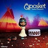 【B タイガーリリー】Qposket petit ティンカーベル タイガーリリィ ベル フィギュア ディズニーキャラクターズ Q posketプチ ピーターパン