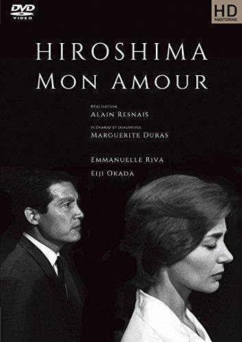 Emmanuelle Riva - Hiroshima. Mon Amour [Edizione: Giappone]