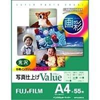 (業務用20セット) 富士フィルム FUJI 画彩 写真仕上げValue WPA455VA A4 55枚 ds-1732699