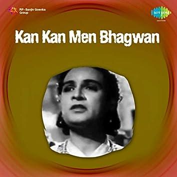 Kan Kan Men Bhagwan (Original Motion Picture Soundtrack)
