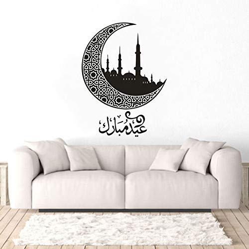 ASFGA Gesegnetes muslimisches Festival Vinyl Wandtattoo Eid Mubarak Wandkunst Aufkleber Arabischer Ursprung Wandplakat Familie Wohnzimmer Schlafzimmer Dekoration Kunst 93x126cm