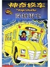 3 Magic School Bus Series: Through lightning (paperback)