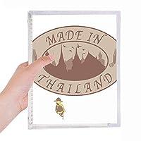 タイタイ豊かな村で作られた 硬質プラスチックルーズリーフノートノート