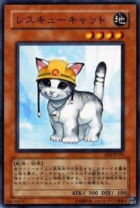 遊戯王OCG レスキューキャット EE3-JP153-N エキスパートエディションVol.3