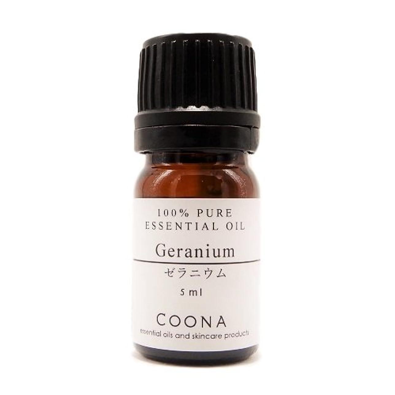 永遠のホームレスうめきゼラニウム 5ml (COONA エッセンシャルオイル アロマオイル 100%天然植物精油)