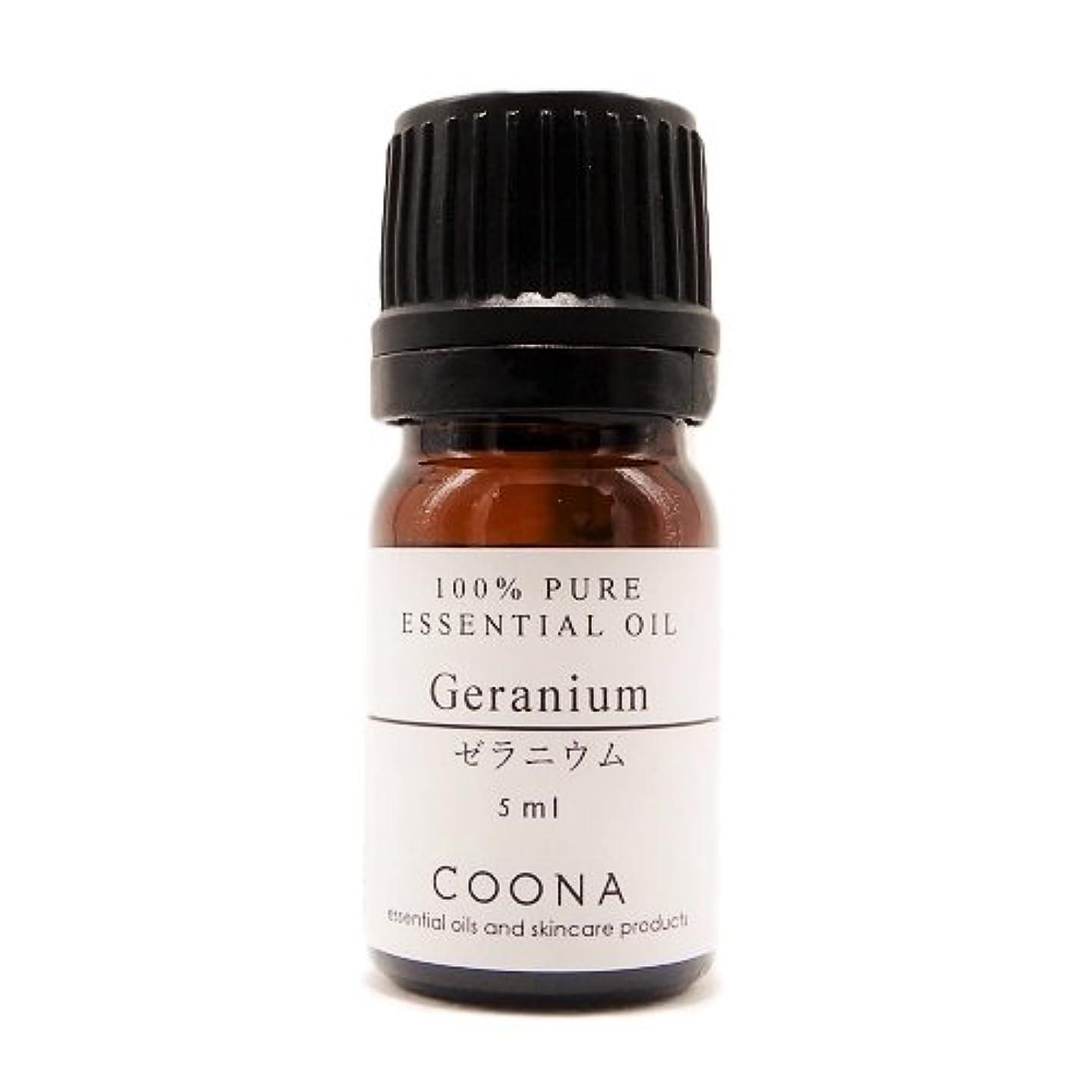 常にグリーンランドクローゼットゼラニウム 5ml (COONA エッセンシャルオイル アロマオイル 100%天然植物精油)