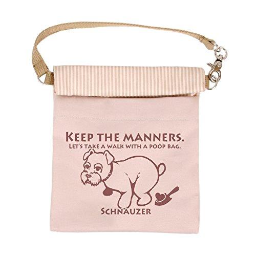 LIP2001 抗菌消臭マナーポーチ (シュナウザー, ピンク) 犬 ドッグ ペット 消臭 抗菌 光触媒 お散歩 消臭ポーチ ウンチポーチ ウンチ袋 お出かけ グッズ