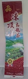 【凍頂高山烏龍茶】最高グレードの烏龍茶  100g 茶葉 ギフト 台湾産 台湾茶 台湾烏龍茶 ウーロン茶 高級
