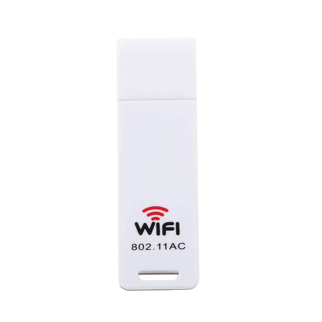 乳製品想像力豊かな銀河YCDZ STORE USBネットワークアダプタ 2.4GHz / 5GHzデュアルバンド対応802.11ac USB WiFiワイヤレスアダプタ