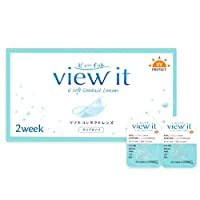 2week view it ビューイット UV 6枚入り【BC】8.7 【PWR】-6.00