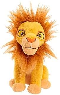 VKISI The Lion Guard Plush Toy Kion Fuli Kiara Simba Nala Hippo Bunga ONO Beshte Stuffed Animal Boys Kids Toys for Children Thing You Must Have Child Gifts Girls Favourite Characters