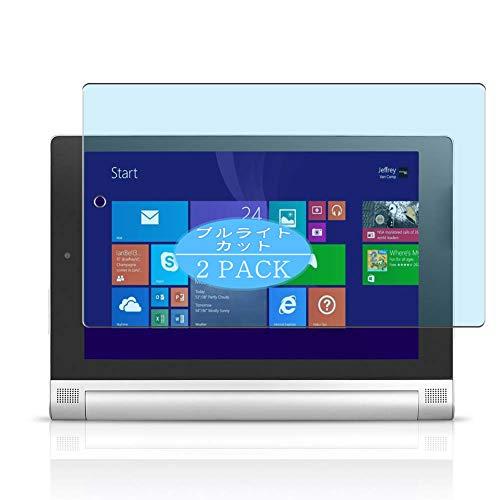 VacFun 2 Piezas Filtro Luz Azul Protector de Pantalla, compatible con Lenovo Yoga Tablet 2 830F 8' Tablet2, Screen Protector Película Protectora(Not Cristal Templado) NEW Version