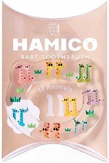 HAMICO(ハミコ) ベビー歯ブラシ 「12 Animals(12アニマルズ)」シリーズ キリン (11)